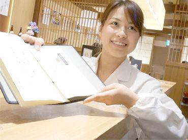 吉祥庵 新宿サブナード店の画像・写真