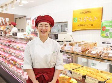 杉本ミートチェン株式会社の画像・写真