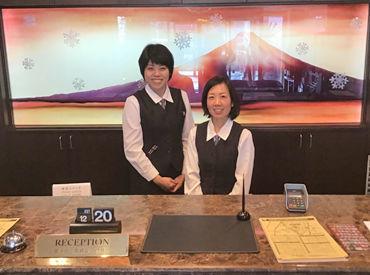 くれたけイン富士山の画像・写真