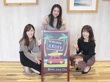 株式会社グラスト 新宿オフィス ※派遣先:調布エリアの画像・写真