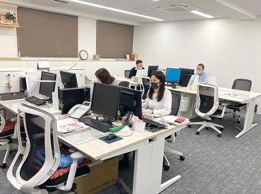 サカモトダイテム株式会社の画像・写真