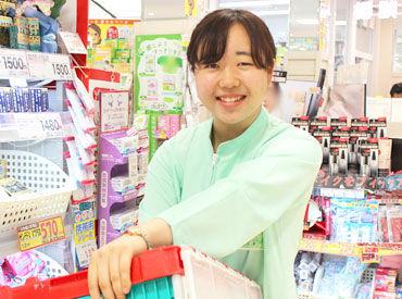 スギ薬局グループ 敦賀病院前店の画像・写真