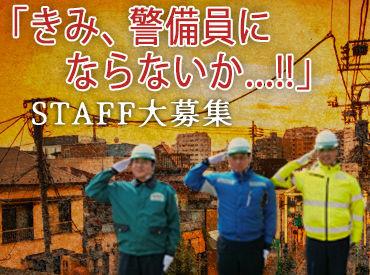 讃岐株式会社 高松事業本部 ※勤務地/高松市中心部の画像・写真