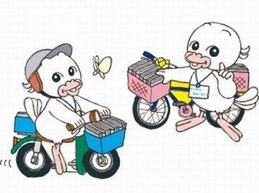 中国新聞安中央販売所の画像・写真