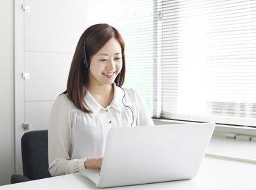 株式会社東海道シグマの画像・写真