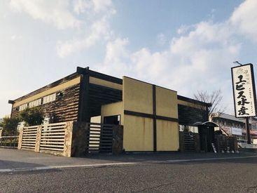 エビス水産 高屋店の画像・写真