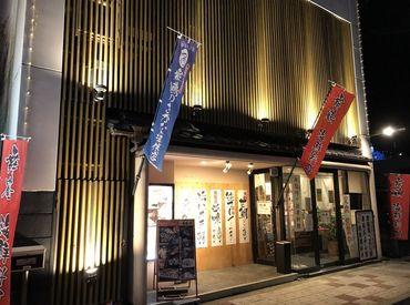 いけす料理 卑弥呼 舞鶴の画像・写真