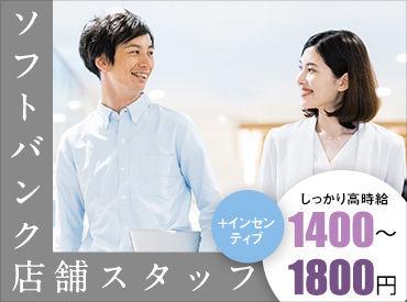 株式会社エフオープランニング 【関東】 鶴ヶ峰エリアの画像・写真