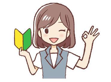 株式会社山彦の画像・写真