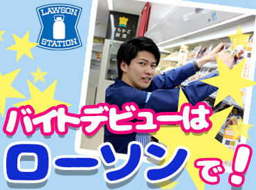 株式会社ローソン愛知北支店の画像・写真