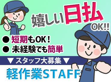 羽田タートルサービス株式会社 仙台支店の画像・写真