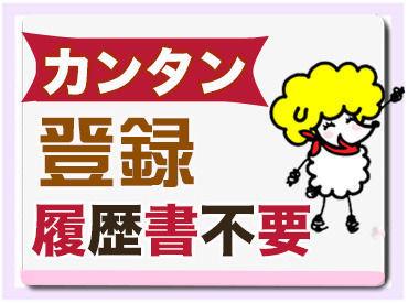 株式会社エスプールヒューマンソリューションズ MC関西支店 (勤務地:泉ケ丘)の画像・写真