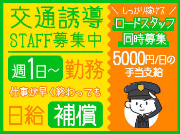 株式会社トスネット南東北 福島営業所の画像・写真