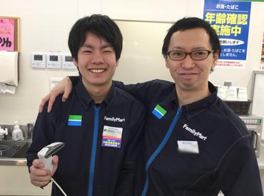 ファミリーマート 湊川駅前店の画像・写真
