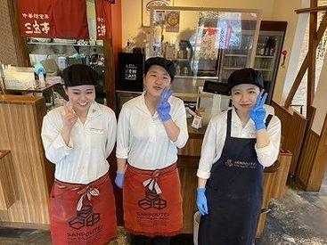 三宝亭 長野篠ノ井店の画像・写真