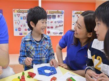 英語で預かる学童保育(Kids Duo 太秦)の画像・写真