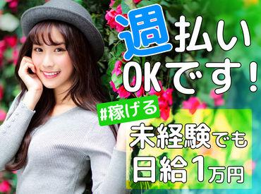 株式会社アプメス 北海道支店の画像・写真