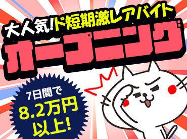 株式会社アイヴィジット/T430892110101-西川口の画像・写真