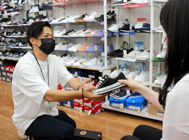 靴のホッタ エルパス 津店の画像・写真