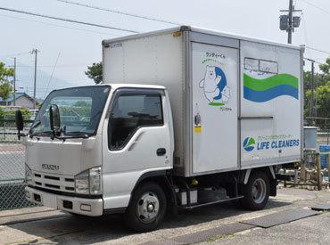 株式会社ナイス 大阪事業所の画像・写真