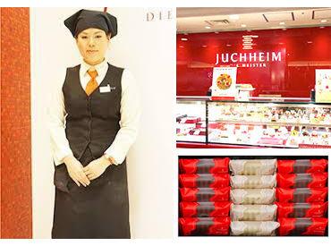 株式会社ユーハイム 関西エリアの画像・写真