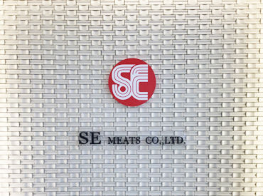 総合食品エスイー株式会社 北九州営業所の画像・写真