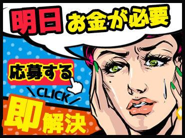 テイシン警備株式会社 [勤務地:加須市] の画像・写真