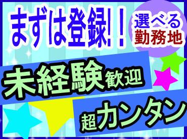 株式会社リージェンシー 大阪支店/OKMB210618003Rの画像・写真