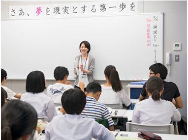 馬渕教室 中学受験コース 学園前校の画像・写真