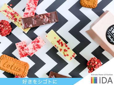 株式会社iDA 横浜支店 3000004の画像・写真