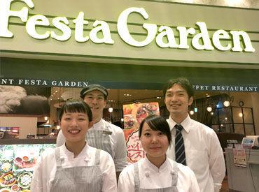 フェスタガーデン 横浜ワ-ルドポ-タ-ズ店の画像・写真