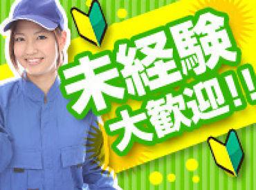 株式会社アウトソーシング  【広告No.K6E042】お仕事No.3712-01の画像・写真