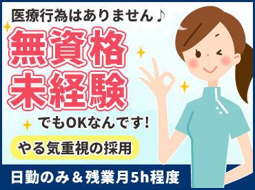 特定医療法人誠仁会 大久保病院の画像・写真