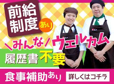 松乃家 南行徳店の画像・写真