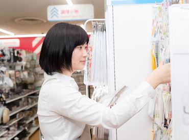 ダイソー 京阪シティモール店の画像・写真
