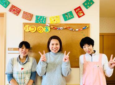 株式会社愛光園の画像・写真
