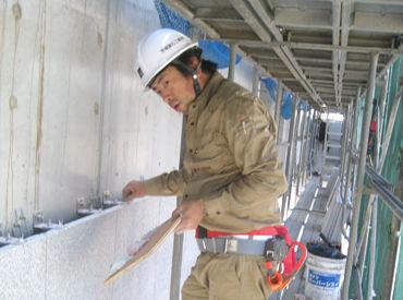 茨城銘石工業株式会社の画像・写真