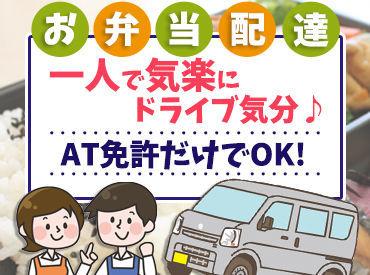 株式会社いわきゅう 磐田出庫センターの画像・写真