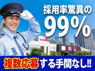 テイシン警備株式会社 [勤務地:大宮駅周辺] の画像・写真