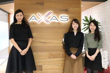 アクサス株式会社/fukの画像・写真