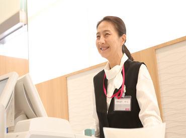 イオン姫路店 イオンリテール(株)の画像・写真