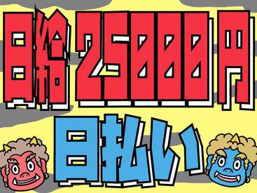 株式会社ケイ・マックス [002](勤務地 吉祥寺駅周辺)の画像・写真