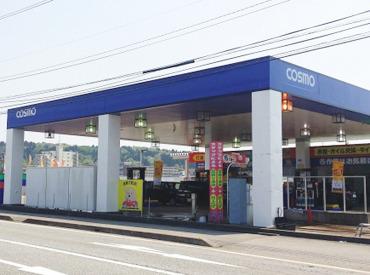 株式会社ワンダフル工房の画像・写真