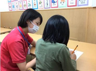 アフタースクールワイズ 武蔵浦和の画像・写真