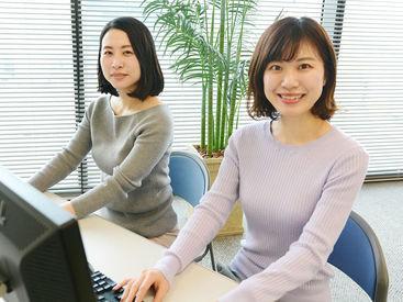 株式会社日本パーソナルビジネス [日吉エリア-A] の画像・写真