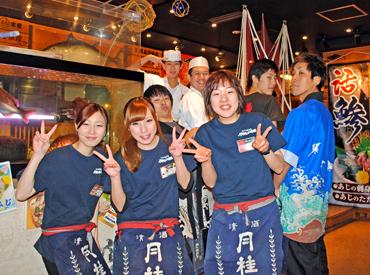 魚鮮水産 久米川南口店の画像・写真