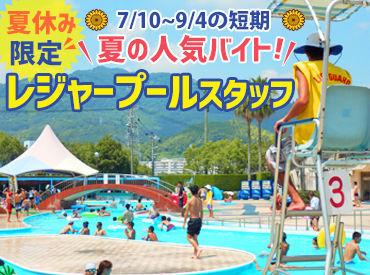 呉市営プールの画像・写真