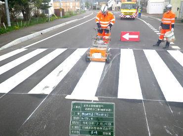 日綱道路整備株式会社の画像・写真