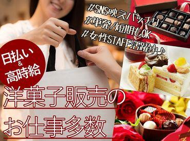 株式会社ディースパーク 横浜オフィス [勤務地:横浜エリア] の画像・写真