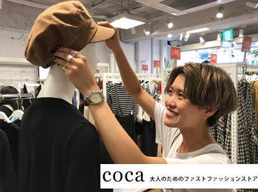 coca 下北沢北口店の画像・写真